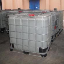 Fabrication directe avec certificat ISO Acide formique 85%