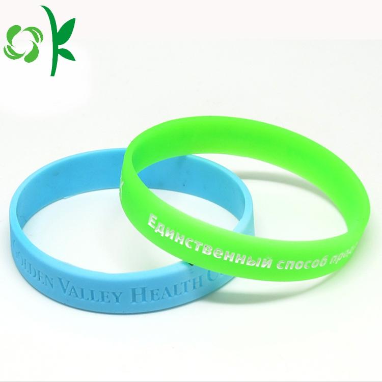 Silicone Debossed Bracelet