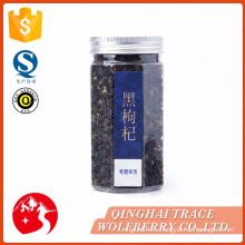 Китайское профессиональное производство сушеных черных ягод goji навалом