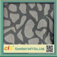 2015 шины сиденье печати ткань