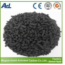 актив углерода ( гранула 4 мм ) для очистки воды приструнить