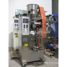 Automatic Back Sealing Grain Packaging Machine ZHT-8320DA
