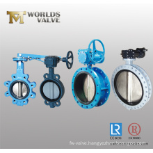 Butterfly Valve Made in Tianjin City
