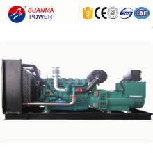 50kw 60kva Electric Generator