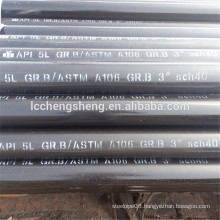 China made hot rolled API5L St52 seamless steel pipe price
