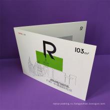 Бумажная папка для карманных презентаций на заказ