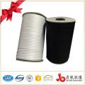 Высокое качество тканые неэластичный webbing полиэфира для мешков