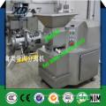 Chicken Deboning Machine / Boneless Chicken Machine