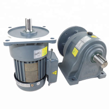 CPG 400W vertical type China ac motor speed reducer with 3 phase brake motor
