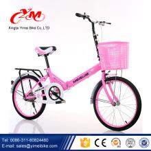 Alibaba 20 pulgadas venta caliente niñas plegable bicicleta / color rosa fácil plegable bicicleta / ciclo de plegado del marco de acero