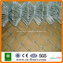 Сертификат ISO9001 профессиональная фабрика высокое качество загородка звена цепи