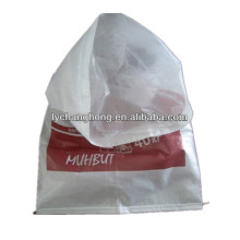 factory promotional pp woven white sugar bag 50kg
