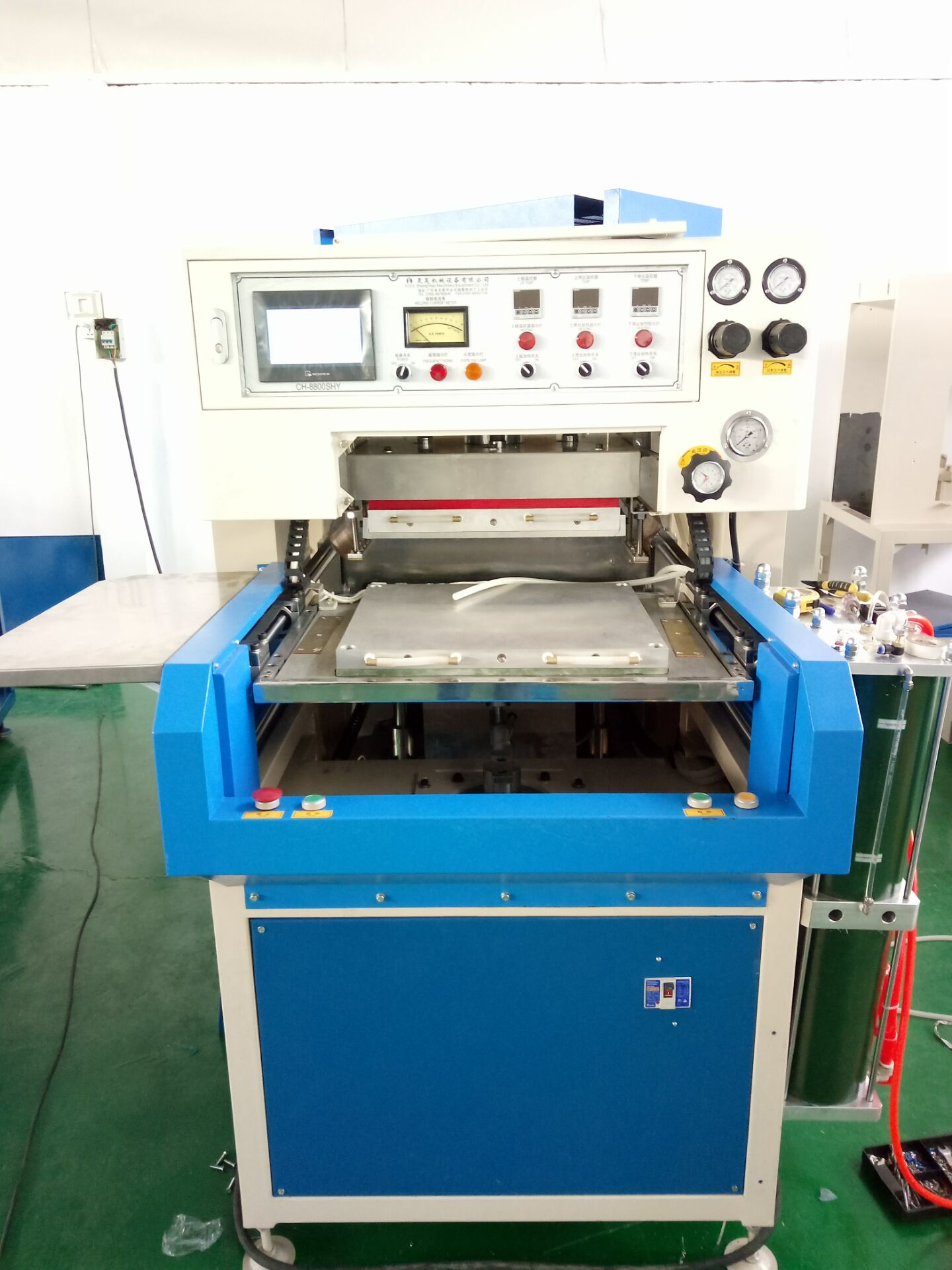 15KW shoe upper welding machine