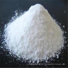 Аденозин 5'-монофосфат натрия
