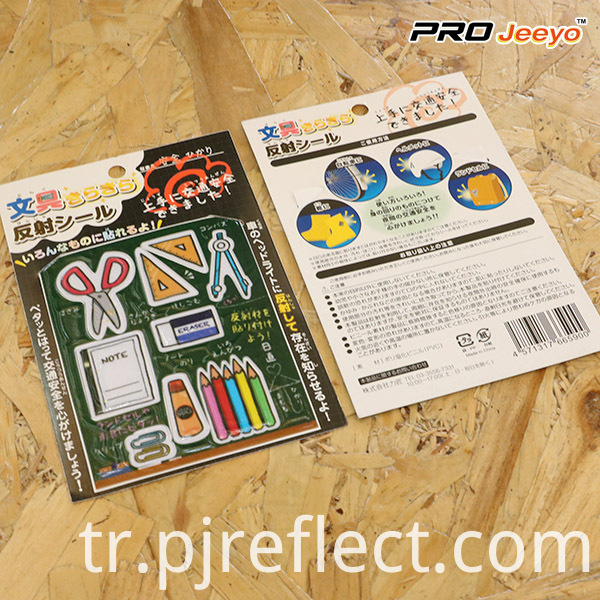 Reflective High Visibility PVC Stationery Sticker