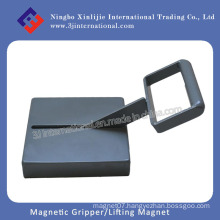 Magnetic Gripper/Lifting Magnet for Workshop