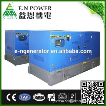 diesel generator kumins 165 kwa