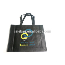 2015 Low price new products pp nonwoven fabric for suit bag