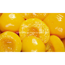 2016 Crop Canned Yellow Peaches Halves