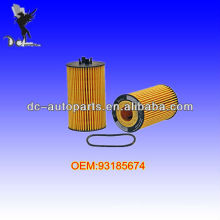OIL FILTER FOR CHEVROLET 93185674