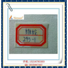 Strong Alkaliproof Vinylon (PVA) Filter Cloth for Rubber