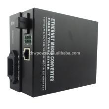 10/100 / 1000M Gigabit Fiber Optic to RJ45 Media Converter