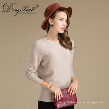 Most Favorable Long Sleeve Round Neck 100 Erdos Cashmere Sweaters Sale For Hospital