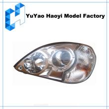 자동차 램프 자동 램프 프로토 타입