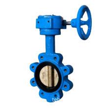 Butterfly valve buyer