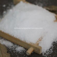 Industrial Grade Sodium Formate With Lower Price