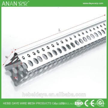 Защитная решетка защитная стена из нержавеющей стали
