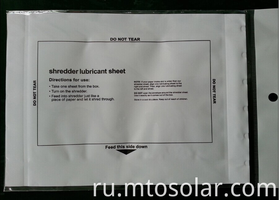 shredder oil bag
