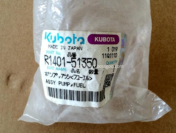 Wholesale Kubota Fuel Pump R1401-51350 for D772 D1105