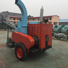 PTO Diesel Mobile Forest Wood Chipper