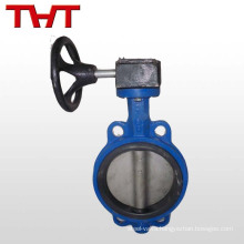 dn100 cast iron rubber seal wafer butterfly valve with gearbox