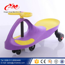CE EN 71 ASTM F963 Approval swing car children/plastic Material kids swing car/high quality ride on toy swing car