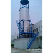 La dernière technologie de séchage par pulvérisation pour le nitrure de silicium