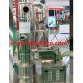 SXG Series Flash Drying Machine
