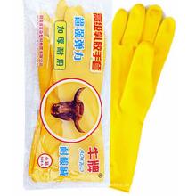 Anti-Rutsch-Säure und Alkali Chemical Working Industrial Safety Handschuhe