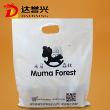 Moisture proof Cloth Packaging Die Cut Bag