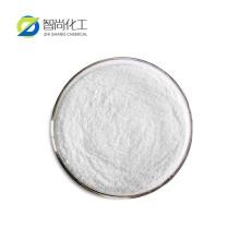 CAS NO 516-12-1 N-Iodsuccinimid