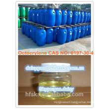 CAS NO:6197-30-4 / UV-absorbers Octocrylene