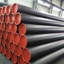 Tubo de acero sin costura pulido para tubo fluido