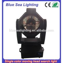 5000w einzelne Farbe Xenon marine im Freien Himmel leistungsfähiges Suchlicht
