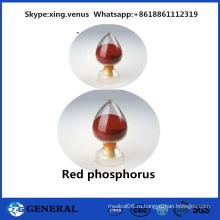 Красный Фосфор