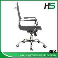 Высококачественный эргономичный офисный стул