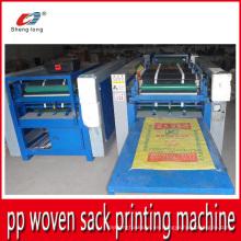2015 Nueva máquina de impresión semiautomática de las llegadas para el saco tejido PP de China Supplier