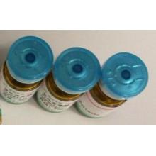 Oxymatrine de alta calidad 0.2g para inyección / inyección de cloruro de sodio y de matrina