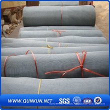 Aluminum Mosquito Curtain Net in China