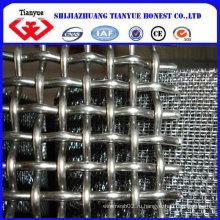 Китай Поставщик гофрированной проволочной сетки (ISO 9001)